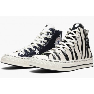 Brain Dead x Converse Chuck 70 Hi Powerful Prints Chucks All Star