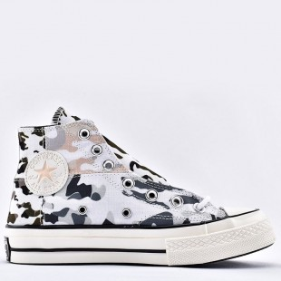 Converse Blocked Camo Chuck 70 White Carbon Grey Unisex High Top Shoes 165913C