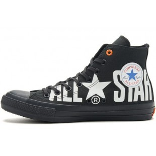 Converse ALL STAR 100 BIGLOGO SP HI Top Black