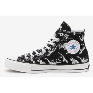 Converse ALL STAR 100 DINOSAUR HI Top Black