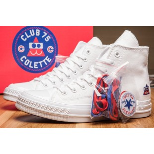 Converse x Colette x Club 75 All Star White High Suede Sneakers